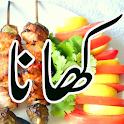 Top Urdu Recipes icon