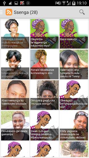 【免費新聞App】Bukedde Online-APP點子