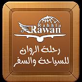 Rahhla Alrawan