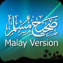 Sahih Muslim Malay (Hadith) icon