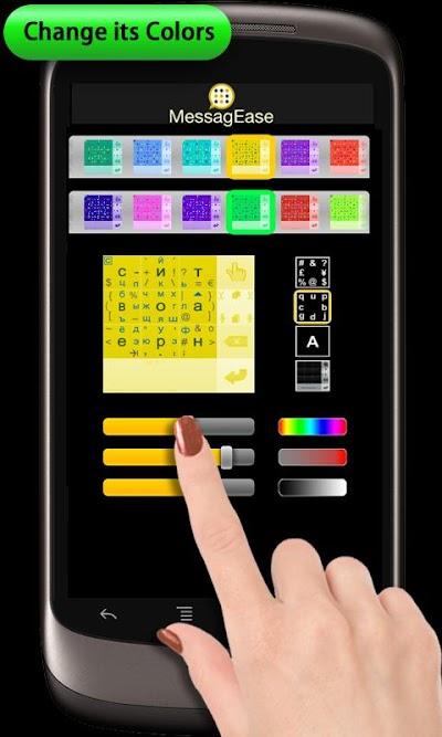 Cangjie keyboard apk download