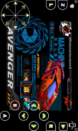 ClassicBoy (Emulator) 2.0.3 screenshots 7