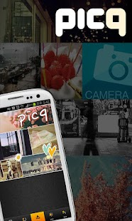 picq - Merge photos - screenshot thumbnail