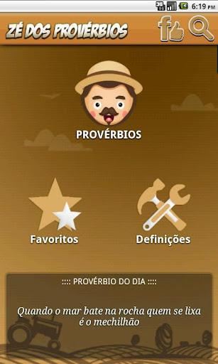 【免費娛樂App】Zé dos Provérbios-APP點子