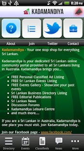 Kadamandiya- screenshot thumbnail