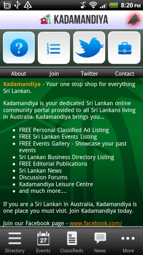 Kadamandiya- screenshot