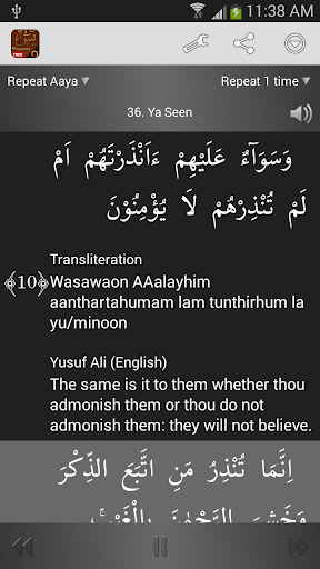 Surah Yaseen - يسٓ by Quarter Pi: Best pro Islamic apps for