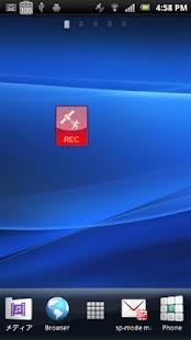 トコログ- スクリーンショットのサムネイル