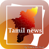 Tamil News Live Papers