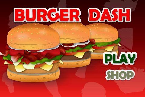 バーガーダッシュ - 料理ゲーム