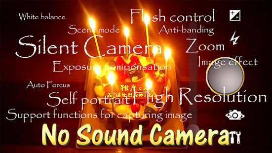 No Sound Camera【Silent Camera】 Screenshot
