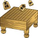 Japanese Chess (Shogi) Board icon