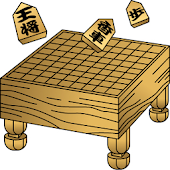 Japanese Chess (Shogi) Board