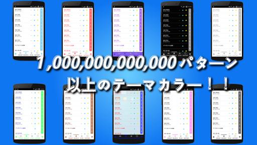 Sense Analog Clock Widget Dark - Android Apps on Google Play