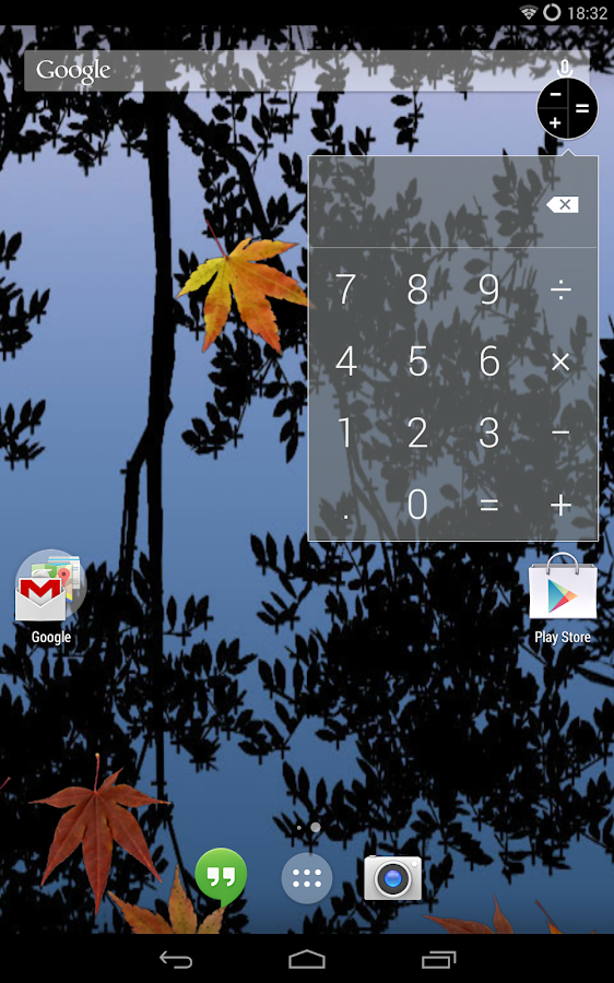 Calculator Donate(CyanogenMod)- screenshot