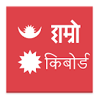 Hamro Nepali Keyboard icon