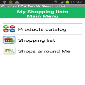 my Daily Shopping Lists