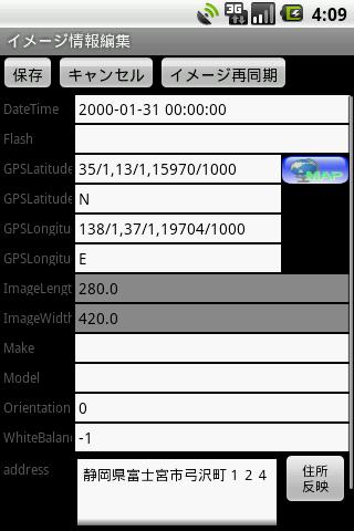 u3053u3053u3069u3053u5199u771f 0.9.2 Windows u7528 4