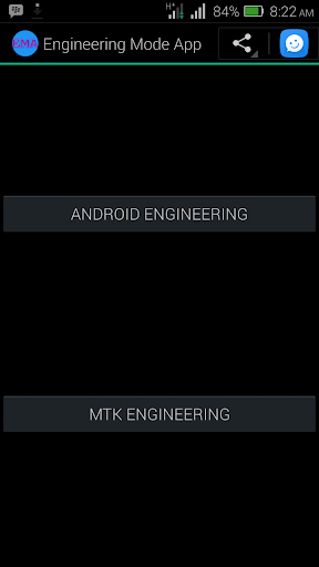 MTK Engineering Mode  screenshots 1