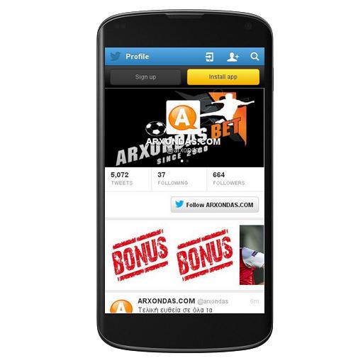 Αρχοντας Στοιχημα Arxondas.com - screenshot