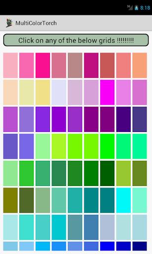 MulticolorTorch