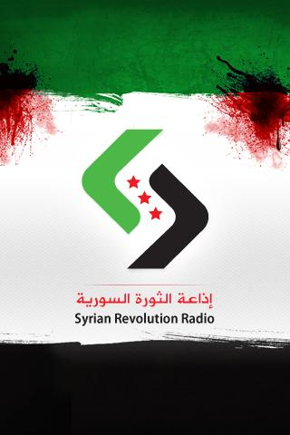 Syrian Revolution Radio - screenshot
