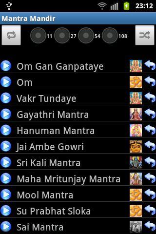 Mantra Mandir