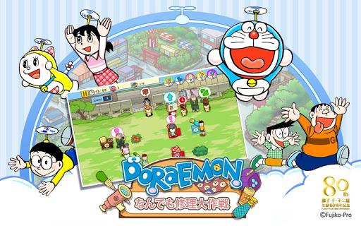 Doraemon Repair Shop for Android apk 5