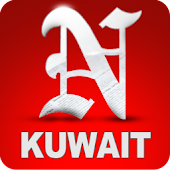 Kuwait Newspaper