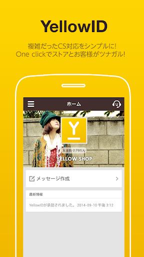 YellowID - 管理者専用のアプリ