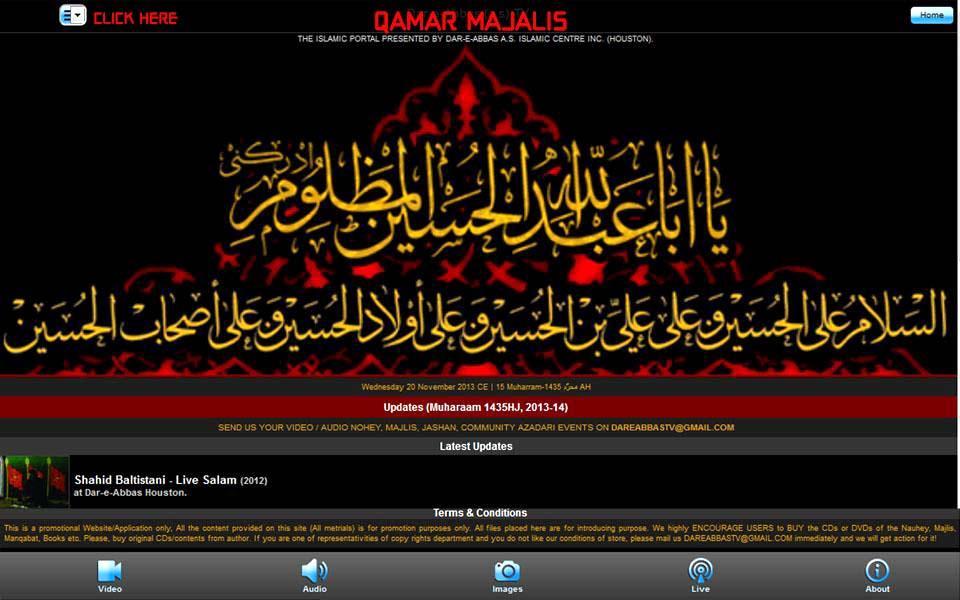 Qamar Majlis - Android Apps on Google Play