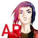 攻殻AR2
