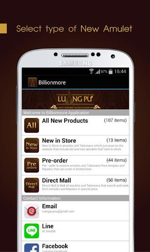 Billionmore – Thai Amulet shop