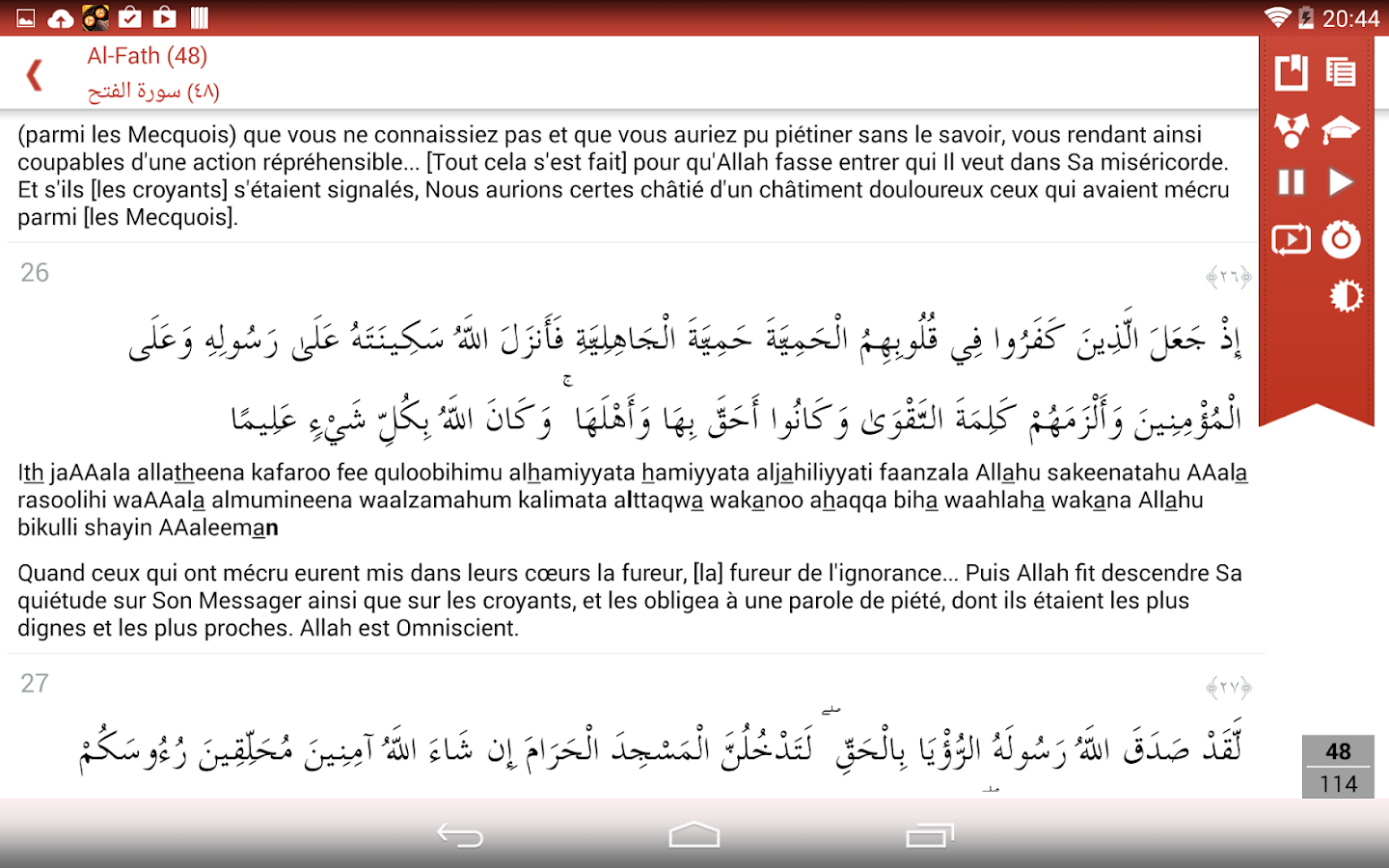 Quran for android applications android sur google play - Time 4 Dhikr Screenshot