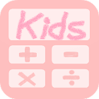 Kids Learning Arithmetic icon