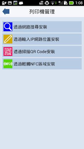 免費下載工具APP|3DPrinterMobile app開箱文|APP開箱王