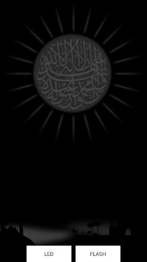 Muslim Light HD Islamic