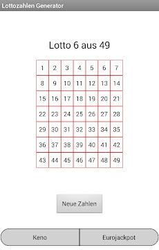 Lottozahlen Generatorのおすすめ画像1