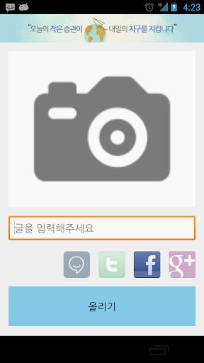 SNS 매니저 +