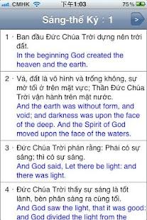 玩書籍App|Đọc Thánh Kinh免費|APP試玩
