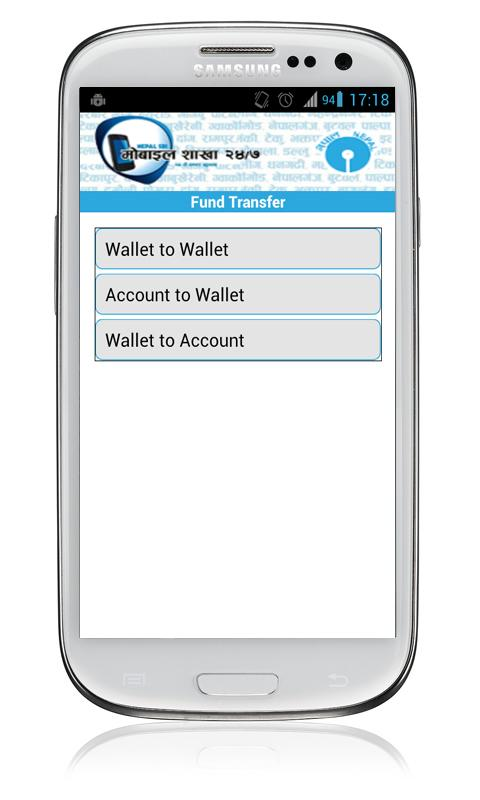 Nepal SBI Bank - Mobile Sakha - screenshot