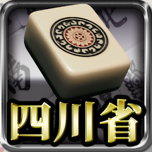 Sichuan for PC and MAC