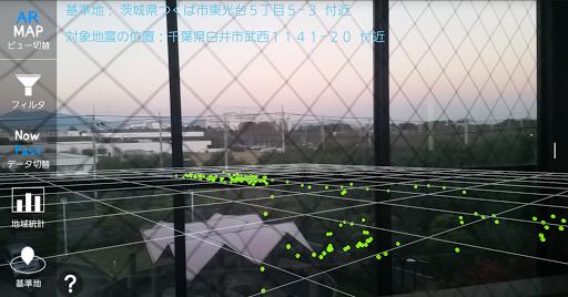 u5730u9707u304cu898bu3048u308buff01AR SEISMO-RADAR u901au5e38u7248 1.0.3 Windows u7528 2