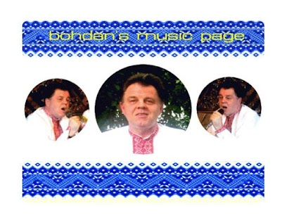 Bohdan Music - screenshot thumbnail