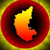 Kannada Ogatugalu & Gadegalu