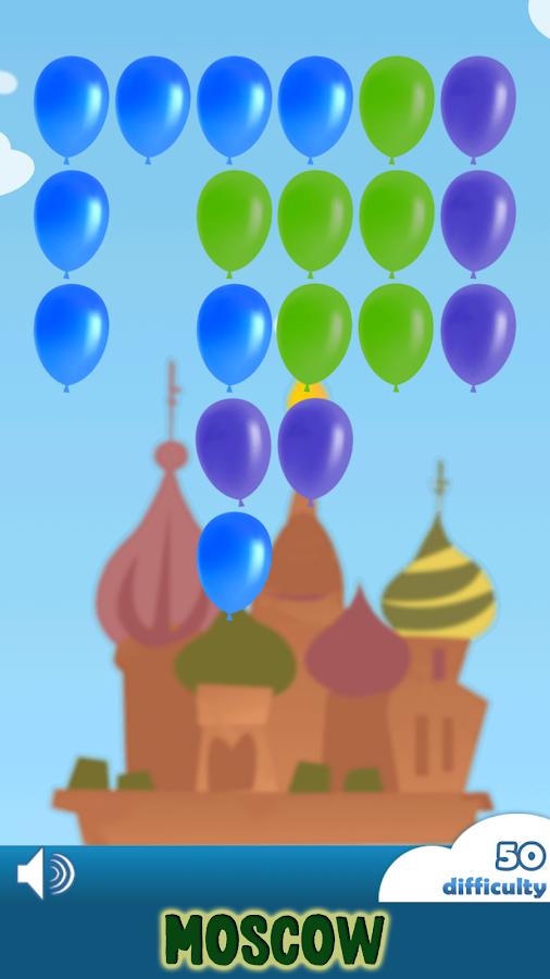Boom Balloons (3 match) - screenshot