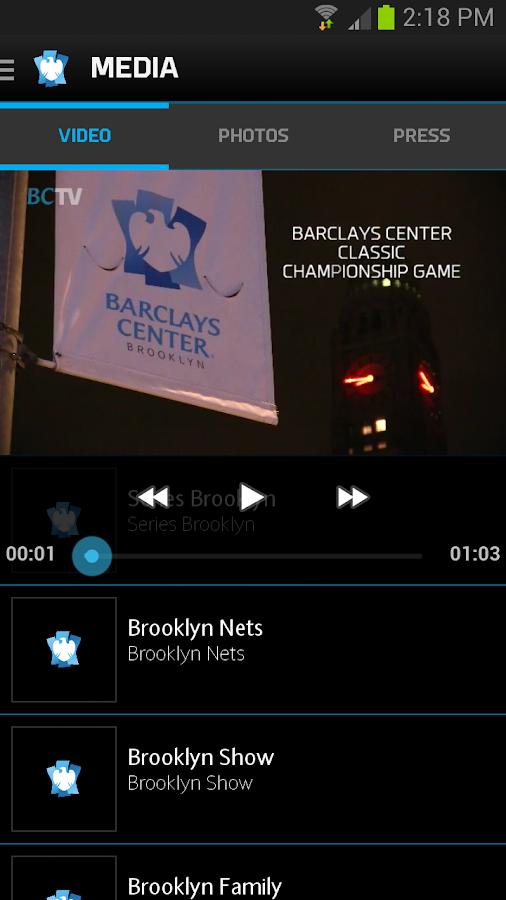 Barclays Center - screenshot
