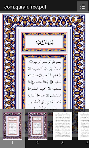 Quran Free