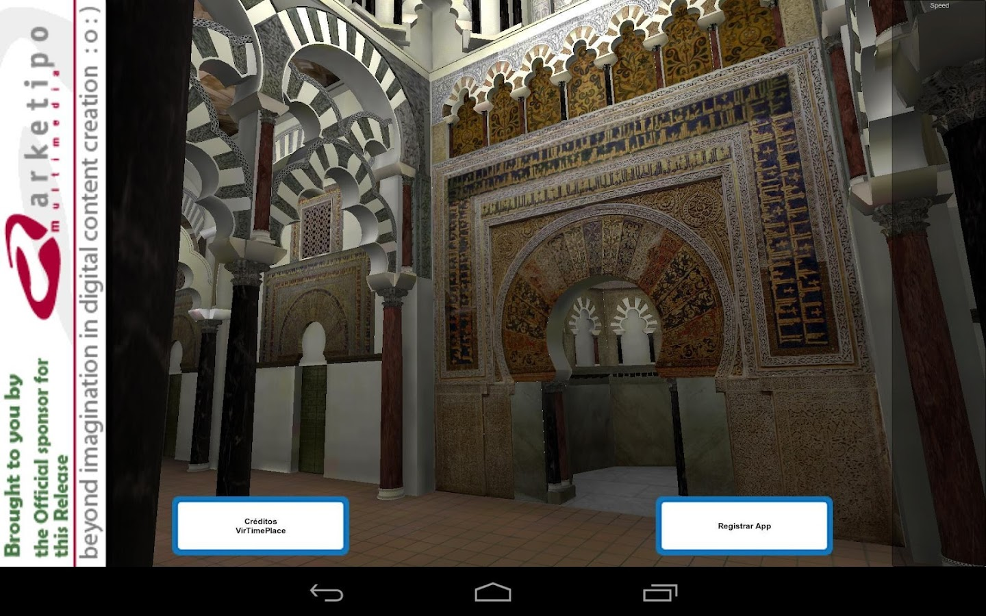 vtp cordoba mosque1000- screenshot