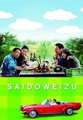 Saidoweizu (aka Sideways)
